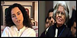 सुप्रीम कोर्ट की वकील इंदिरा जयसिंह पर भड़की कंगना रनौत, बोलीं- ऐसी ही औरतों के कोख से.....