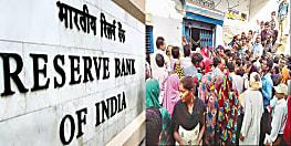 RBI के इस आदेश से मचा हड़कंप, बैंकों से अपना पैसा निकालने पहुंचे लोग