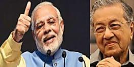 भारत के कड़े रुख से घबराया मलेशिया, मनाने के लिए उठाया ऐसा कदम