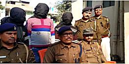सीएसपी संचालक से लूटपाट मामले में पुलिस ने तीन को किया गिरफ्तार, लूट का सामान बरामद