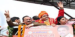 8 फरवरी को दिल्ली की सड़कों पर हिंदुस्तान और पाकिस्तान का मुकाबला... बीजेपी नेता का भड़काऊ बयान