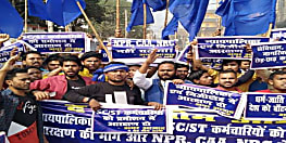 भारत बंद को सफल बनाने पटना में सड़कों पर उतरे पूर्व सीएम जीतनराम मांझी, बंद के दौरान कई जगहों पर हंगामा
