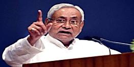 CM नीतीश अपने ड्रीम प्रोजेक्ट के नाम के बीच में 'और' शब्द जोड़ने से हुए नाराज,जानिए मुख्यमंत्री ने क्या कहा.......