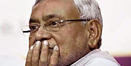 RJD ने नीतीश सरकार को बता दिया 'कॉन्ट्रैक्ट किलर',BJP-RSS ने दिया है ठेका....