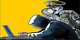 साइबर ठगों ने पुलिसवाले को बनाया शिकार, फेसबुक हैक कर पैसे का किया डिमांड