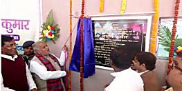 बेरोजगारी यात्रा को लेकर ग्रामीण विकास मंत्री ने तेजस्वी पर साधा निशाना, कहा मौका मिला तो कुछ नहीं किया