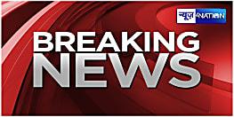 सीवान में अपराधियों ने युवक को मारी गोली, अस्पताल में चल रहा है इलाज