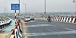 बांकीपुर दानापुर पथ के ऊपर फ्लाईओवर की हुई शुरुआत, लोगों को मिलेगी जाम से मुक्ति