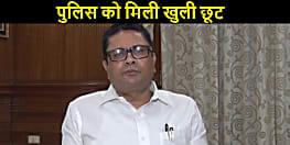 बिहार सरकार का बड़ा फैसला: लॉक डाउन को सफल बनाने के लिए पुलिस बल का प्रयोग,सभी DM-SP को आदेश