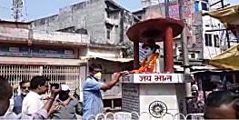 कटिहार में भगत सिंह, राजगुरु और सुखदेव को दी गयी श्रद्धांजलि, आज ही के दिन हुए थे शहीद