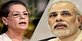 सोनिया ने कर दी सरकार से बड़ी डिमांड, गरीबों-किसानों-मजदूरों के खातों में तुरंत भेजा जाए 7500 रुपये