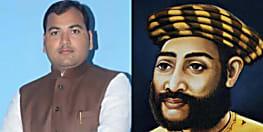 लॉक डाउन की वजह से सादगी पूर्ण मनाई गई  बाबू वीर कुंवर सिंह की जयंती,उनके आदर्शों पर चलने का लिया गया संकल्प