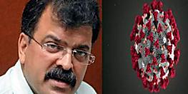 मोदी पर हमला बोलने वाले महाराष्ट्र सरकार के मंत्री कोरोना पॉजिटिव, पहले स्टाफ हुए थे संक्रमण का शिकार