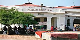 सदर अस्पताल की बड़ी लापरवाही, अस्पताल की चौखट पर इलाज के अभाव में युवक ने तोड़ा दम