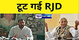 बिहार विधानसभा चुनाव से पहले राजद को लगा बड़ा झटका, लालू के पांच MLC ने ज्वाइन किया JDU