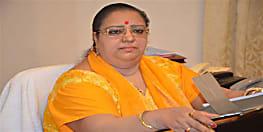 भागलपुर में प्रमंडलीय आयुक्त वंदना किन्नी की हालत गंभीर, पटना रेफर, कोरोना से पीड़ित हैं आयुक्त