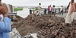 गोपालगंज के एक और अप्रोच रोड में दरार, गाड़ियों का परिचालन बंद