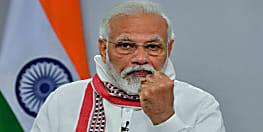 PM ने रखी वाटर सप्लाई प्रोजेक्ट की आधारशिला,कहा- कोरोना काल में भी नहीं रुका विकास