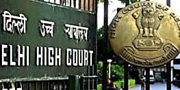 मुजफ्फरपुर बालिका गृह कांड : हाई कोर्ट ने सीबीआई से मांगा जवाब, 25 अगस्त तक का दिया समय