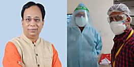 कोरोना संक्रमितों से मिले बीजेपी प्रदेश अध्यक्ष संजय जायसवाल, अलग हेल्पलाइन नंबर शुरू करने का किया ऐलान