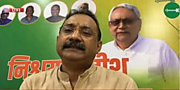 कोरोना काल में जनता की अपेक्षाओं पर खरे उतरे नीतीश कुमार : अशोक चौधरी