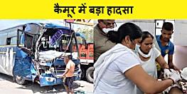 बस और ट्रक में टक्कर, ड्राइवर और खलासी गंभीर रुप से घायल