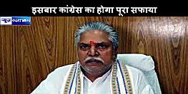 कृषि मंत्री डॉ. प्रेम कुमार का दावा, विधानसभा चुनाव में इस बार कांग्रेस का हो जायेगा सफाया