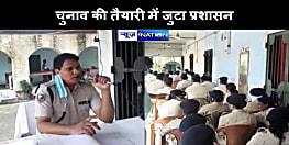चुनाव को लेकर पुलिस लाइन में प्रशिक्षण शिविर का हुआ आयोजन, एसएसपी ने पुलिस पदाधिकारियों और जवानों को दी कई अहम जानकारी