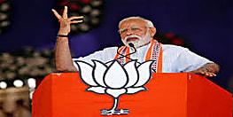 पीएम मोदी आज बिहार में भऱेंगे हुंकार, तीनों रैलियों में एनडीए के चारों दलों के नेता रहेंगे मौजूद