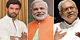 भाजपा के बागियों को लोजपा का सिंबल, 22 बागी उम्मीदवारों को जदयू के खिलाफ लोजपा ने चुनाव मैदान में उतारा