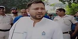 भाजपा के रोजगार मुद्दे पर तेजस्वी का ट्ठीट, कहा- भाजपा जो कह रही है वह पकौड़ा बेचना भी हुआ