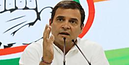 कांग्रेस ने बिहार सरकार पर साधा निशाना कहा-  फिसड्डी है बिहार सरकार,भाजपा-जदयू की सरकार ने बिहार को बदहाली के कगार पर लाकर खड़ा कर दिया है