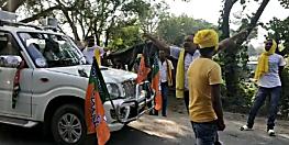 निर्दलीय प्रत्याशी के समर्थकों ने बीजेपी एमएलए का किया विरोध, जम कर की नारेबाजी