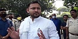 तेजस्वी का पीएम मोदी के लिए ट्ठीट, कहा- आशा करते हैं पीएम मोदी बताएं कि एनडीए ने बिहार को बेरोजगारी के सिवाय क्या दिया