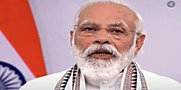 सासाराम की रैली में पीएम मोदी ने उठाया कश्मीर से लेकर किसान तक का मुद्दा, कांग्रेस पर साधा निशाना