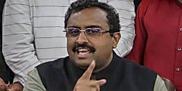 पीएम मोदी के बाद कांग्रेस ने भी चिराग से पल्ला झाड़ा, कहा, लोजपा से महागठबंधन का कोई लेना-देना नहीं
