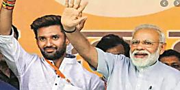 नीतीश कुमार की सोच पर तंज कसते नजर आए चिराग पासवान कहा- उनकी सोच युवा विरोधी है, चिराग ने अपनी और भाजपा की दोस्ती को बताया पक्का