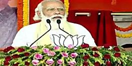 भागलपुर की रैली में पीएम मोदी ने आत्मनिर्भर बिहार और वोकल फाॅर लोकल को दोहराया, कहा- त्योहार में लोकल सामान ही खरीदें