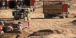Big Breaking: बालू घाट का टेंडर हुआ रद्द,प्रदेश के कई बालू घाटों का टेंडर भी एजेंसी के रडार पर,पढिये आगे क्या होगा...