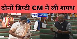 बिहार विधानसभा में नवनिर्वाचित विधायकों का शपथ ग्रहण,दोनों डिप्टी CM ने ली शपथ...