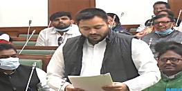 तेजस्वी यादव ने किया शपथ ग्रहण, विधानसभा में नवनिर्वाचित विधायकों का शपथ जारी....