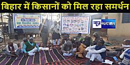 कृषि बिल के विरोध में धरने पर बैठे किसान जनतंत्र समाज के सदस्य, केंद्र सरकार के खिलाफ की नारेबाजी