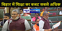 शिक्षा मंत्री के जवाब पर तेजस्वी का हमला, कहा - अब सरकार ने भी मान लिया बिहार की स्कूली शिक्षा बद्तर
