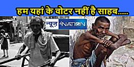 बंगाल चुनाव : कोलकाता की पहचान हाथ रिक्शा वालों की आवाज़ चुनावी शोर में गुम,आज तक क्या किया ममता ने