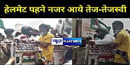 पटना में भारी हंगामाः हेलमेट पहनकर तेजस्वी-तेजप्रताप कर रहे थे विरोध, विस घेराव करने जा रहे RJD कार्यकर्ताओं पर लाठीचार्ज