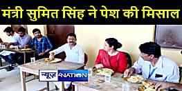 विज्ञान और प्रौद्योगिकी मंत्री सुमित सिंह ने पेश की मिसाल, सामुदायिक किचन में भोजन करने वाले एकमात्र मंत्री बने