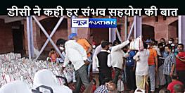 JHARKHAND NEWS: जरूरतमंद को सुविधा उपलब्ध कराना जिला प्रशासन की प्राथमिकता,  सहयोग की भावना ज़िम्मेदारी का प्रतीक: डीसी