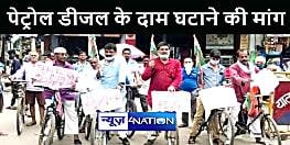 बिहार के 25 जिलों में पेट्रोल 100 रूपये/लीटर के पार, कांग्रेस पार्टी ने की जीएसटी के दायरे में लाने की मांग