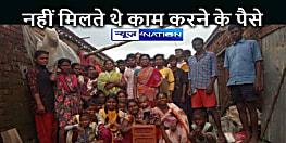JHARKHAND NEWS: यूपी के देवरिया से मुक्त कराये झारखंड के श्रमिक, इनमें महिलाएं, बच्चे भी शामिल