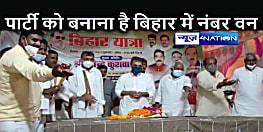 BIHAR NEWS: कैमूर पहुंचे उपेंद्र कुशवाहा, पार्टी कार्यकर्ताओं से की मुलाकात, बोले पार्टी को बनाना है बिहार में नंबर वन